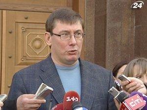 Экс-министр внутренних дел Украины Юрий Луценко