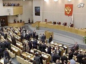 Госдума положила вину за Катынскую трагедию на Сталина