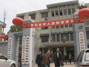 Китай наращивает инвестиции заграницу