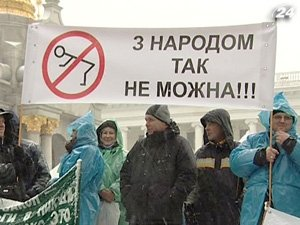 Эксперты отмечают сворачивание демократии за Януковича