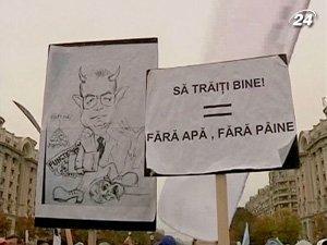 Румыны протестовали против антикризисной политики властей