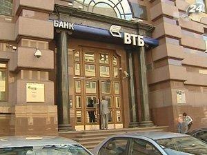 Продажей 10% ВТБ займется Merrill Lynch