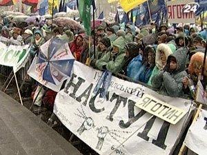 Количество митингов в Украине растет