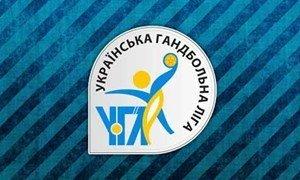 Украинский гандбольная лига