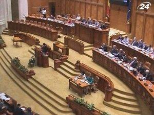Румыния получит от ЕС и МВФ 5 млрд. евро