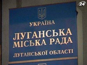 Суд обязал исправить данные голосования на трех участках в Луганске