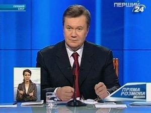Виктор Янукович подытожил год своего президентства