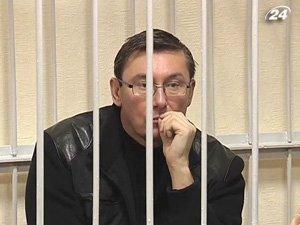 ГПУ не отпустит из-под стражи Юрия Луценко