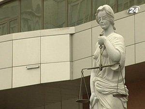 Суд признал недействительным штраф АМКУ