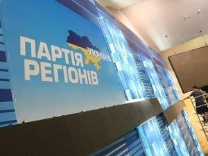 В Хмельницкой области побеждает Партия регионов, получив 21,7%