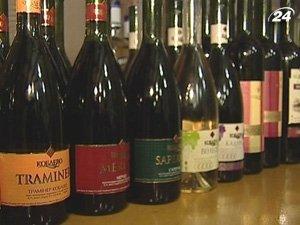 Украина отменила импортные пошлины на алкоголь и спирт