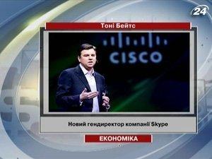 Тони Бейтс - новый гендиректор Skype