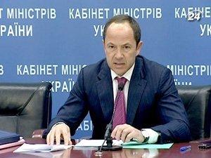 Вице-премьер-министр Украины Сергей Тигипко