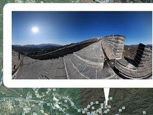 Google Earth открыл доступ к панорамных фото