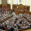 Чтобы выборы состоялись в 2012 г., нужно 300 голосов