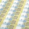 В текущем году было напечатано 35 миллиардов гривен