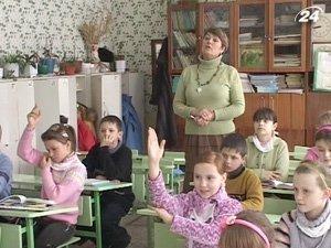 В Красном Луче закроют украиноязычную школу № 15
