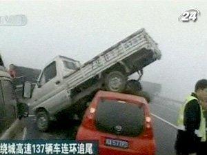 Машины летали в воздухе и падали друг на друга