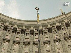 Правительство одобрило проект меморандума МВФ