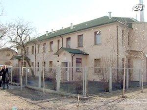 Мини-общежитие для инвалидов в Киеве хотят закрыть