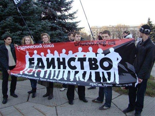 студенты протестовали против введения платных услуг
