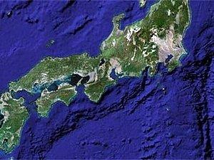 Эпицентр землетрясения находился на глубине двух километров