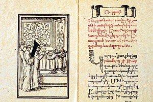 Первая армянская печатная книга «Урбатагирк»