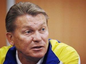 Блохин - главный тренер сборной!