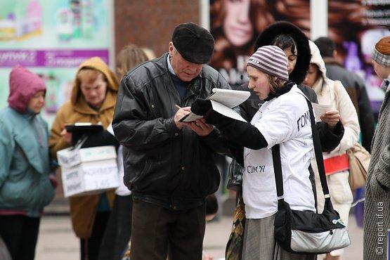 В Ивано-Франковске собирают подписи против гомосексуализма