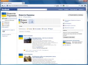 Страница в социальной сети Facebook