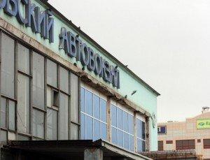 Кировский автовокзал