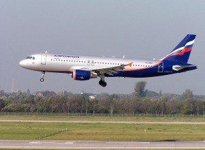 Самолет «Аэрофлота»