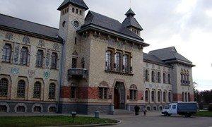 Полтавский областной краеведческий музей