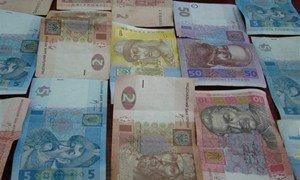 Деньги