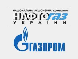 """""""Газпром"""" и """"Нафтогаз"""""""