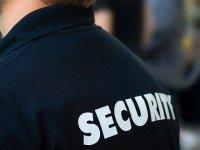 Сотрудник охранного предприятия