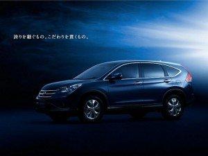 Honda CR-V модельного ряда 2012 года