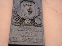 Полтавский литературно-мемориальный музей им. И.П. Котляревского