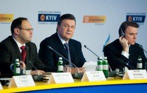 Виктор Янукович на инвестиционной конференции. Фото с официального сайта администрации Президента Украины