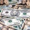 Курс гривны к доллару ослабнет