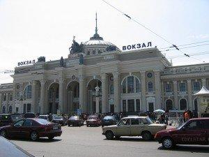 Вокзал в Одессе