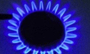 Бытовая газовая плита