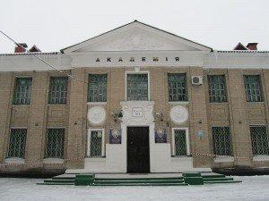 Кременчугский институт Днепропетровского университета имени Нобеля