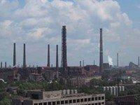 Днепровский металлургический комбинат