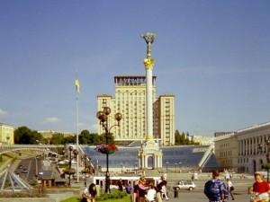 "Гостиница ""Украина"", Киев"