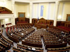 Главный зал заседаний Верховной Рады Украины