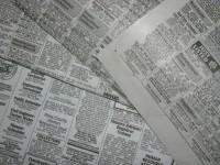 Газетные объявления