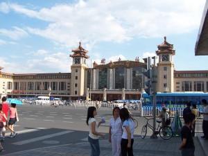 Железнодорожный вокзал Пекина