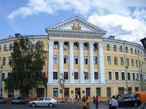 """Национальный университет """"Киево-могилянская академия"""""""