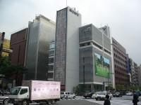 Штаб-квартира компании Sony в Японии